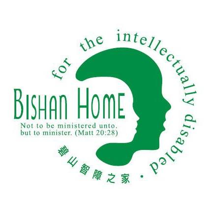 Bishan Home for the Intellectually Disabled (BHID)
